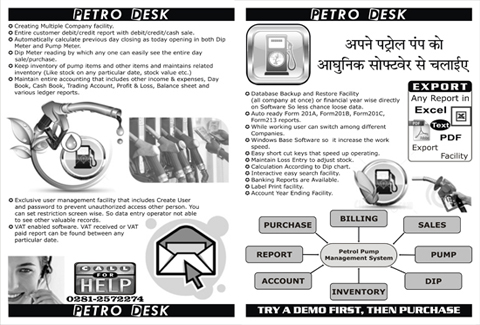 Petro_Desk_Software_Developer
